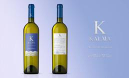 Diseño etiquetas Kalma Bodegas Manilva - Sukalmedia